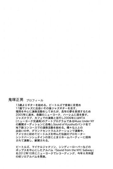 Onitsuka live