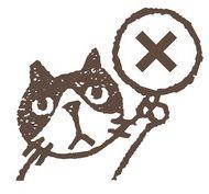 いろいろ猫、顔、順位、まるバツイラスト
